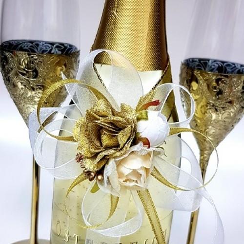 """Комплект """"Шампанско със златни частици """""""
